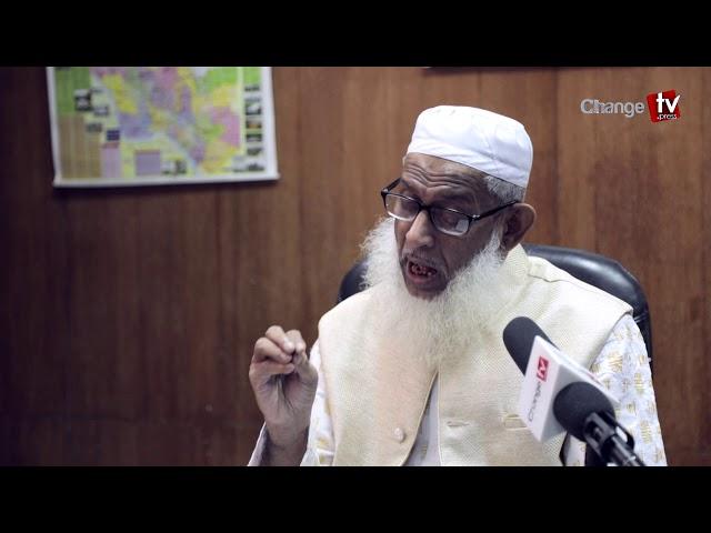 কি কারণে সরকারকে দুষলেন সামীম মোহাম্মদ আফজাল  ? Change Tv News