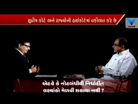 Off the Record: Former Finance minister P Chidambaram with Sudhir Raval | Vtv News