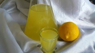 Лимонная водка. Лимончелло в домашних условиях.