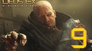 Deus Ex Mankind Divided  продолжение знаменитой серии о похождениях главного героя  Адама Дженсена  бывшего начальн
