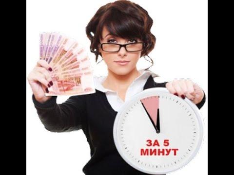 Обзор kredito24 ru