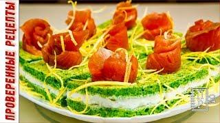 Закуска Пирожные с Розочками из Красной Рыбы / Рецепты на Праздничный Новогодний Стол!