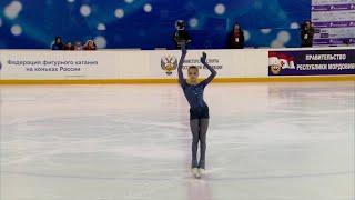 Короткая программа Девушки Первенство России по фигурному катанию среди юниоров 2020
