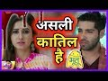 Bhootu - भूतू - promo and news - 25th November , 2017 - upcoming twist