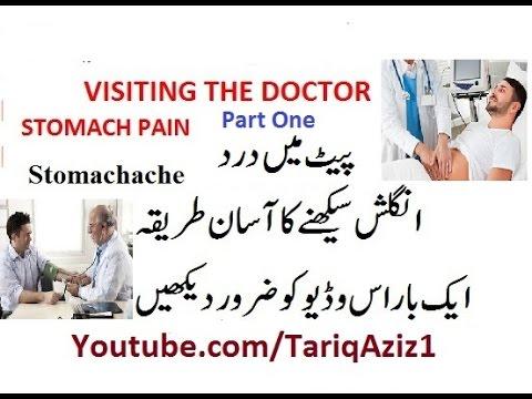 funny dialogue between doctor patient