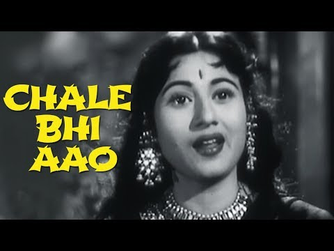 Chale Bhi Aao - Lata Mangeshkar | Old Romantic Songs...