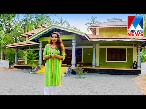 Interlock bricks made Beautiful Nalukettu house | Veedu | Old episode  | Manorama News