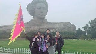 湖南電視傳媒體驗之旅分享