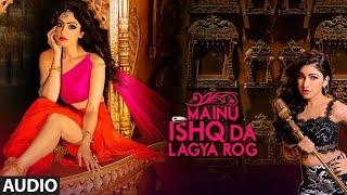 Mainu Ishq Da Lagya Rog FULL AUDIO Song | Tulsi Kumar | Khushali Kumar | T-Series