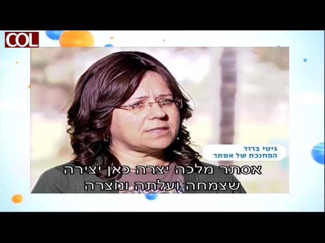 טקס פרס שר החינוך לנוער מתנדב על שם אלעד ריבן זל