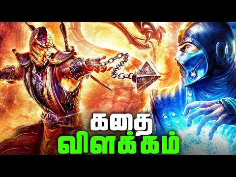 Mortal Kombat 9 Full Story - Explained in Tamil (தமிழ்) thumbnail