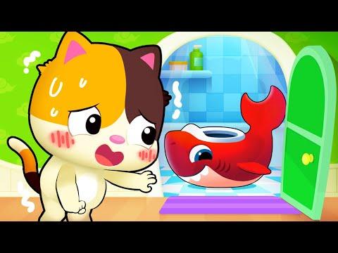 トイレにいきたい! | よい生活習慣 | 赤ちゃんが喜ぶ歌 | 子供の歌 | 童謡 | アニメ | 動画 | ベビーバス| BabyBus