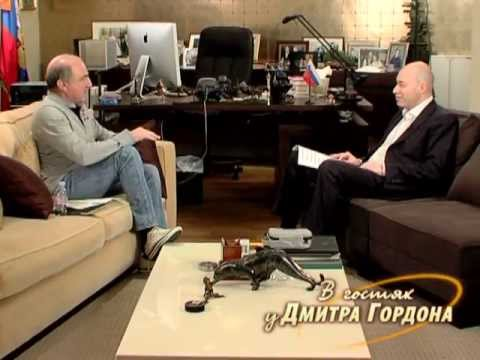Борис Березовский. В гостях у Дмитрия Гордона. 13 2012