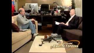 """Борис Березовский. """"В гостях у Дмитрия Гордона"""". 1/3 (2012)"""