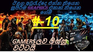 Top 10 BEST & MOST REALISTIC GRAPHICS Upcoming Games 2019   2020 PS4, Xbox, and One PC480p