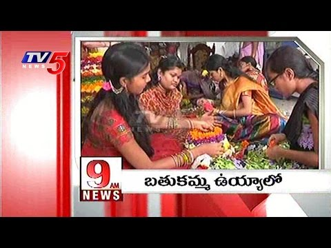 9 AM News Headlines | 30th September 2016 | Telugu News | TV5 News