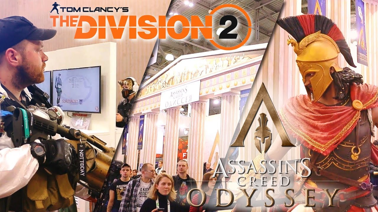 The Division 2 и Assasins Creed Odyssey на стенде Ubisoft! Игромир 2018