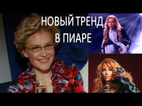 Елена Малышева (Elena Malysheva), Ведущая: фото, биография