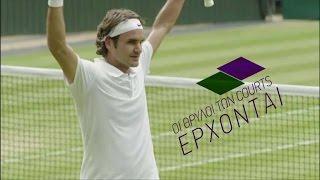 Wimbledon, από 27/6! [2]