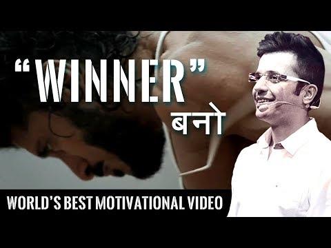 Winner बनो - Sandeep Maheshwari Motivational Video   Promo Mashup   Hindi