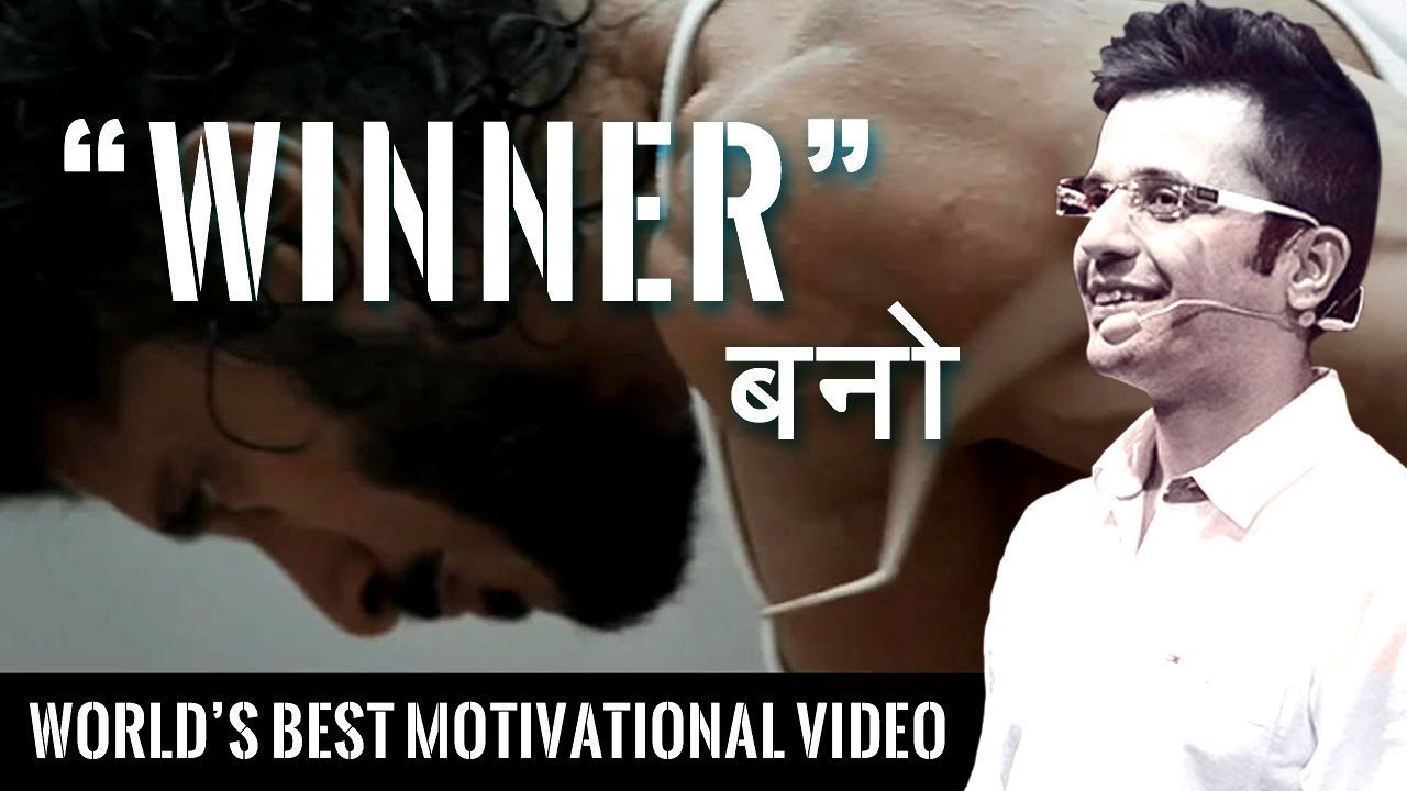 Become a Winner - An Inspirational video by Sandeep Maheshwari