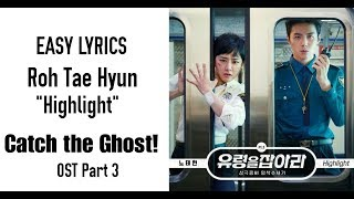 Roh Tae Hyun– Highlight [Catch the Ghost! OST Part 3] Easy Lyrics