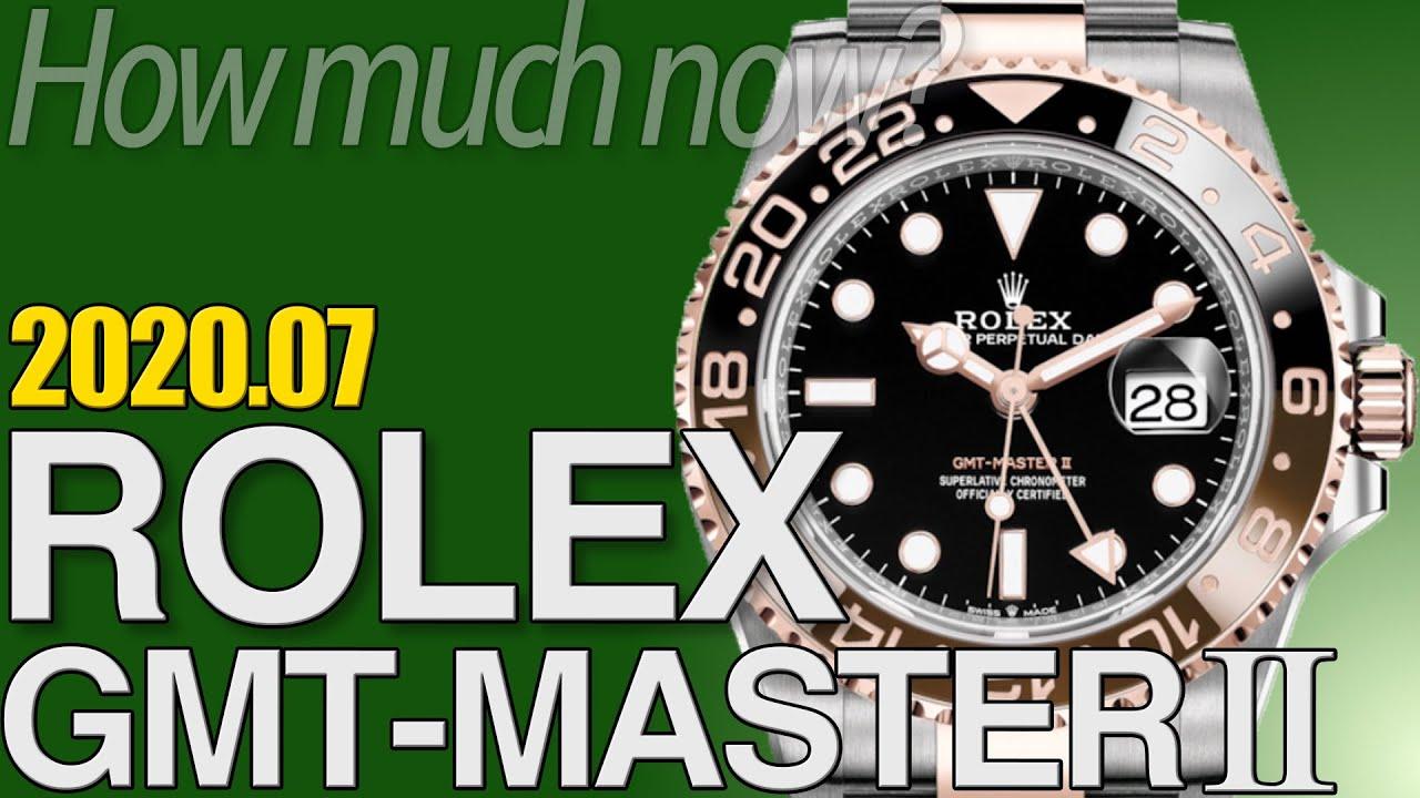 ロレックス GMTマスター2 の買取相場(2020年7月調査) |ブランド時計の価格情報