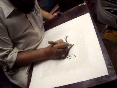 nastaliq calligraphy 03 best calligraphist gohar qalam,pakistan south asia,