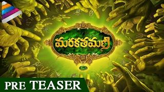 Aadhi Pinisetty Marakathamani Movie Pre Teaser   Latest Telugu Movie Trailers 2017