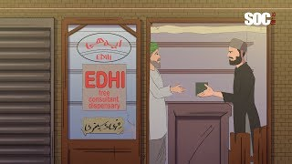 The Story Of Abdul Sattar Edhi - Inspired by true events