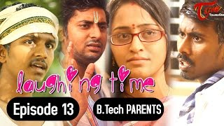 Laughing Time | B.Tech PARENTS | Episode 13 | by Ravi Ganjam | #TeluguComedyWebSeries