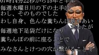 ショーンK 涙の謝罪 岡山の県北版 ショーンk 検索動画 17