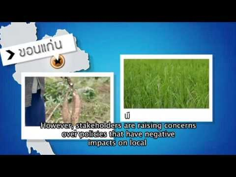 The Poverty-Environment Initiative in Thailand