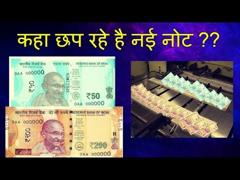 WHERE ARE NEW INDIAN NOTES PRINTED & HOW TO IDENTIFY THEM
