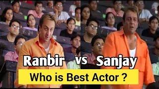 SANJAY DUTT VS RANBIR KAPOOR । SANJU TRAILER । SANJU MOVIE ।