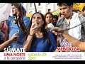 Sembrar: Súmate Lima Norte a la campaña
