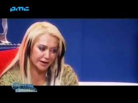Shohreh Solati Interview