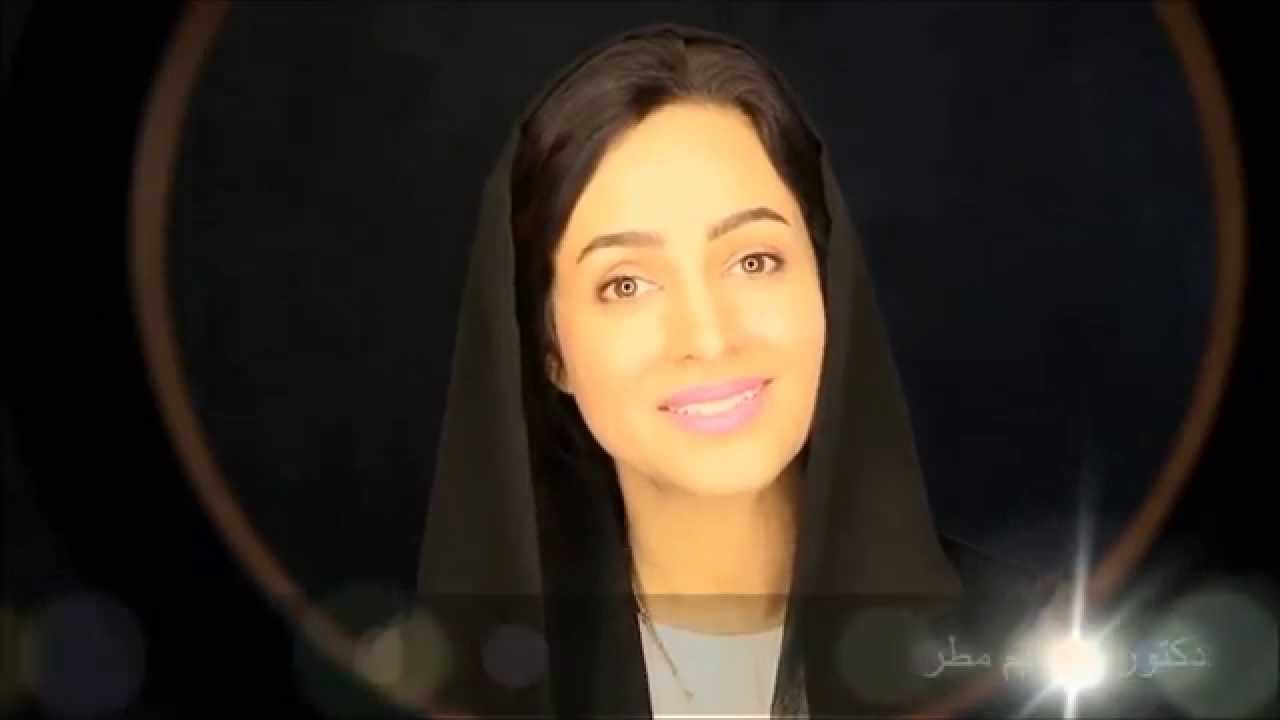 الدكتورة مريم مطر Youtube