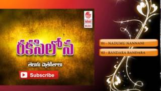 Download Raakasilona Telugu Movie Full Songs   Jukebox MP3 song and Music Video
