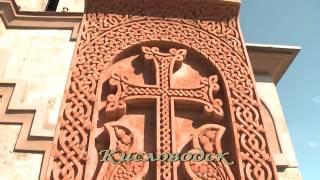 Кисловодск - Kislovodsk mobile video(Кавказские Минеральные ! Воды city resort!, 2015-01-31T22:01:49.000Z)