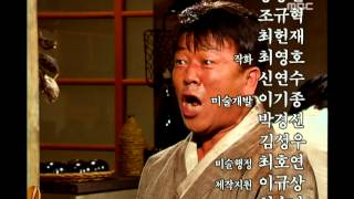 The Age of Heroes, 4회, EP04 #08