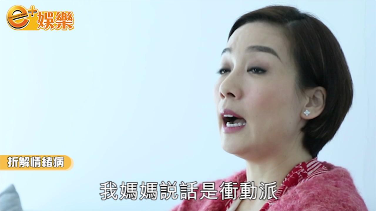 江美儀 不婚不生 - YouTube