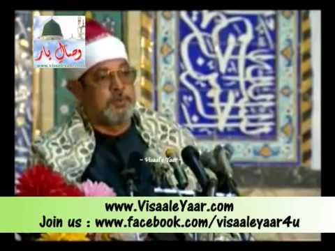 Amazing Quran Recitation( Qari Syed Saeed In Iran)By Visaal