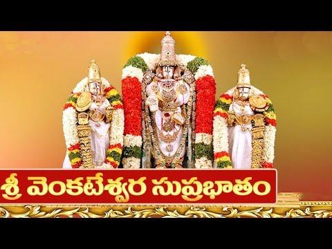 Sri Venkateswara Swamy Hd Wallpapers Sri Venkateswara Suprabhatam With Telugu Lyrics Youtube