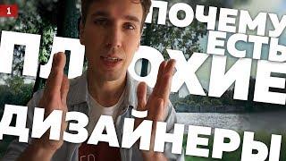 Первое видео канал Реноватор | Дизайн интерьера квартир в Санкт-Петербурге