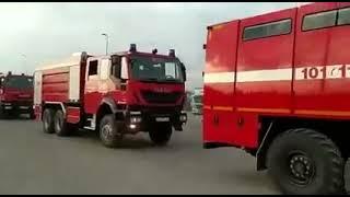 В Турцию отправлена большая пожарно-спасательная команда