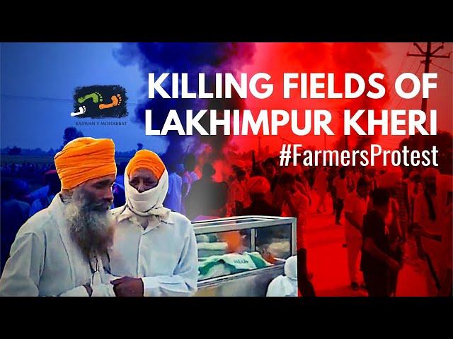 #FarmersProtest | Killing Fields Of Lakhimpur Kheri | Karwan e Mohabbat