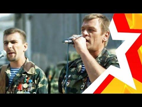 - Коллективы: Песняры