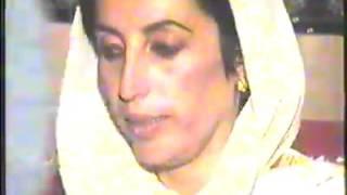 Benazir Bhutto and Asif Ali Zardari came to J.Salik House