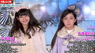 20161208 AbemaTV 原宿駅前ステージ#28 原宿駅前コレクション 【原宿乙...